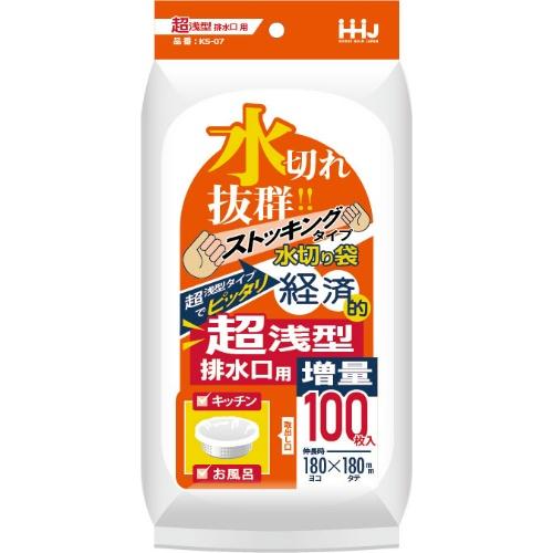 業界初超浅型水切りストッキング/4580287321402/ ハウスホールドジャパン KS07 水切りストッキング 超浅型 排水口用 100枚