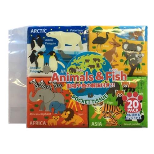 動物の名前と生態が学べる知育ポケットティシュです 4903635260084 和光製紙 送料無料カード決済可能 信託 水に流せる 20パック ポケットティシュ アニマルフィッシュ