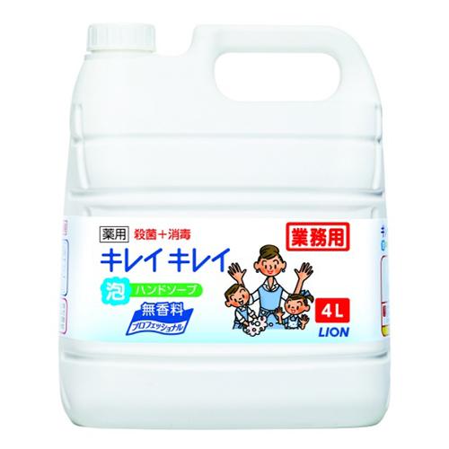 【送料込・まとめ買い×3個セット】ライオン キレイキレイ 薬用 泡ハンドソープ プロ 無香料 4L