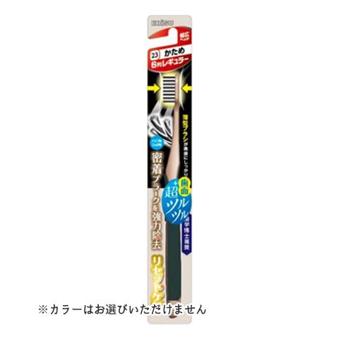 【送料込・まとめ買い×360個セット】エビス B-8037H リセットケア 歯ブラシ 6列 レギュラー かため ※色はお選びいただけません。