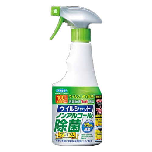 【送料込・まとめ買い×20個セット】フマキラー ウイルシャット ノンアルコール除菌 プレミアム 250ml