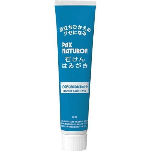 泡立ちひかえめクセになる 歯磨き粉 4904735057529 太陽油脂 メーカー公式ショップ 商品 120g はみがき パックスナチュロン 石けん