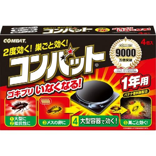 ゴキブリいなくなる 格安激安 4987115350472 キンチョー NEW売り切れる前に☆ コンバット ゴキブリ駆除 4個入 1年用