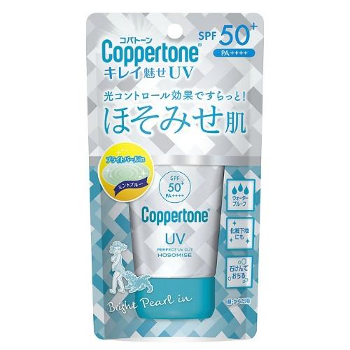 【送料込・まとめ買い×48個セット】大正製薬 コパトーン パーフェクトUVカット キレイ魅せ ほそみせ肌 ミントブルー 顔・からだ用 40g