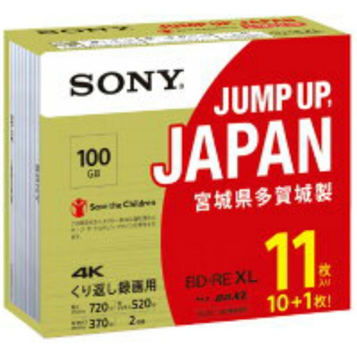 【送料込・まとめ買い×10個セット】ソニー ブルーレイディスク 11BNE3VZPS2 くり返し録画用 100GB 11枚入り