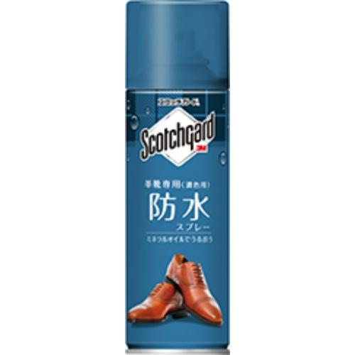 【送料込・まとめ買い×20個セット】3M スコッチガード 防水スプレー 革靴専用 170ML