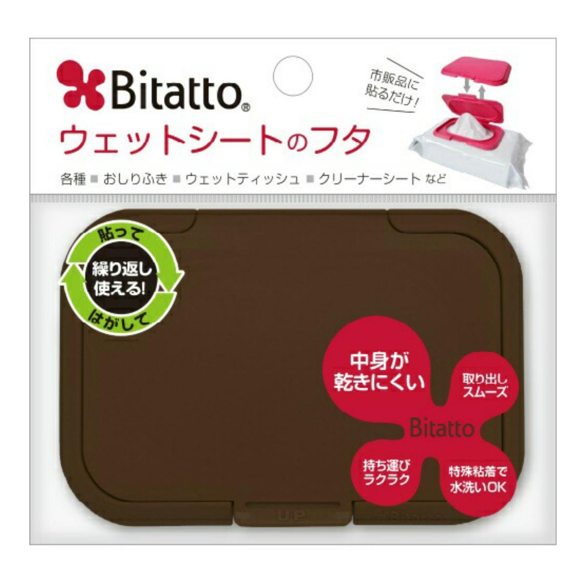 【送料込・まとめ買い×360個セット】ビタットジャパン ビタット ウェットシートのフタ チョコレート