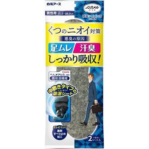 【送料込・まとめ買い×36個セット】白元アース ノンスメルドライ 吸湿シート くつ用 for MEN