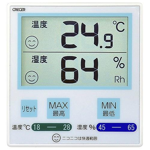 【送料込・まとめ買い×100個セット】クレセル デジタル温湿度計 CR1100B(1コ入)
