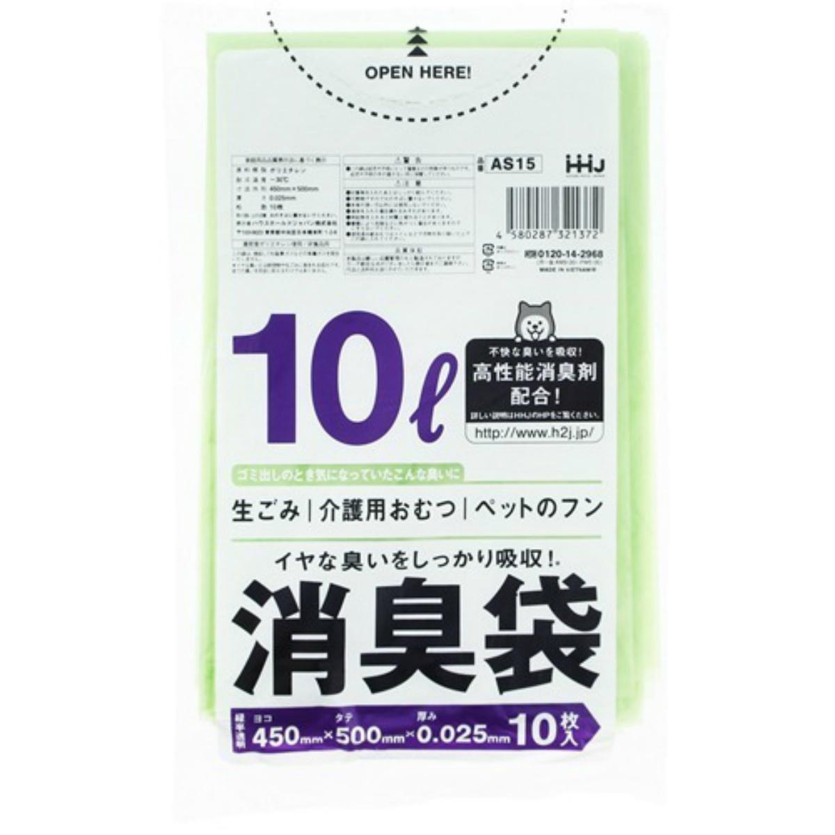消臭袋 レジ袋 ゴミ袋 新作製品 世界最高品質人気 新発売 4580287321372 ハウスホールドジャパン 10L 緑半透明 AS15 10枚入