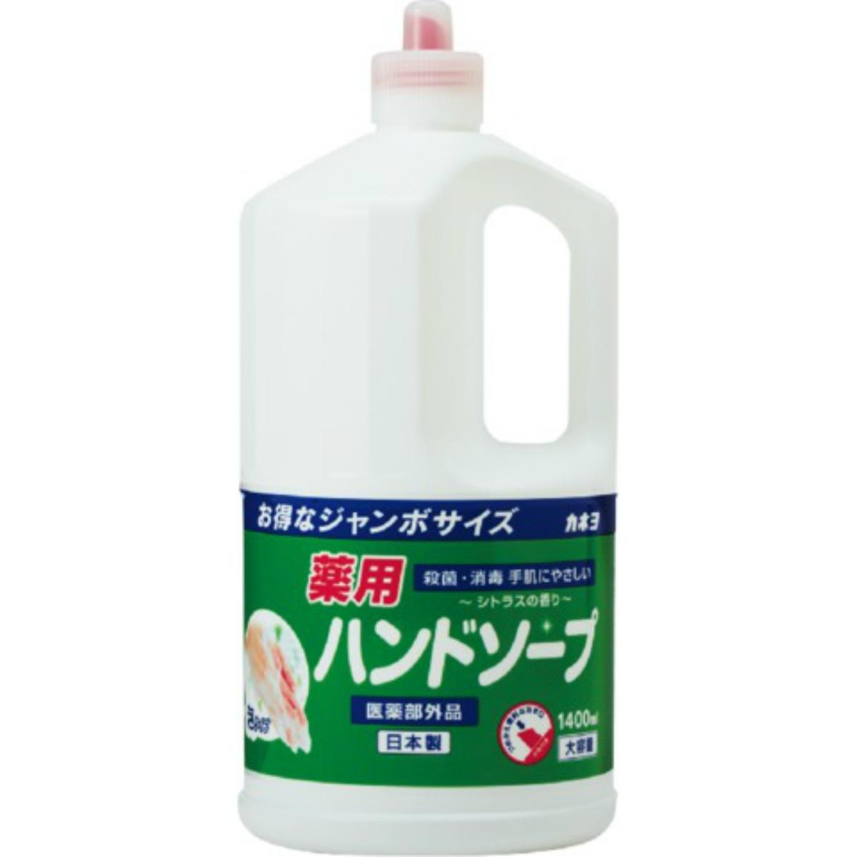 お得なジャンボサイズ 液体ハンドソープ 泡ハンドソープとしても利用可能 4901329500065 カネヨ ハンドソープ お値打ち価格で 贈物 1400ml 薬用