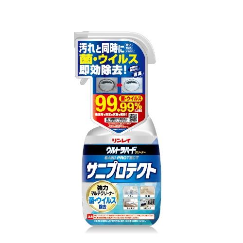 【送料込・まとめ買い×10個セット】リンレイ ウルトラハードクリーナー サニプロテクト700ML