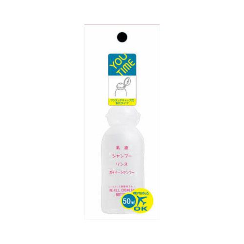 【送料込・まとめ買い×240】貝印 ユータイム 化粧ボトル 乳白色 KC1203 50mL ×240点セット(4901601287547)