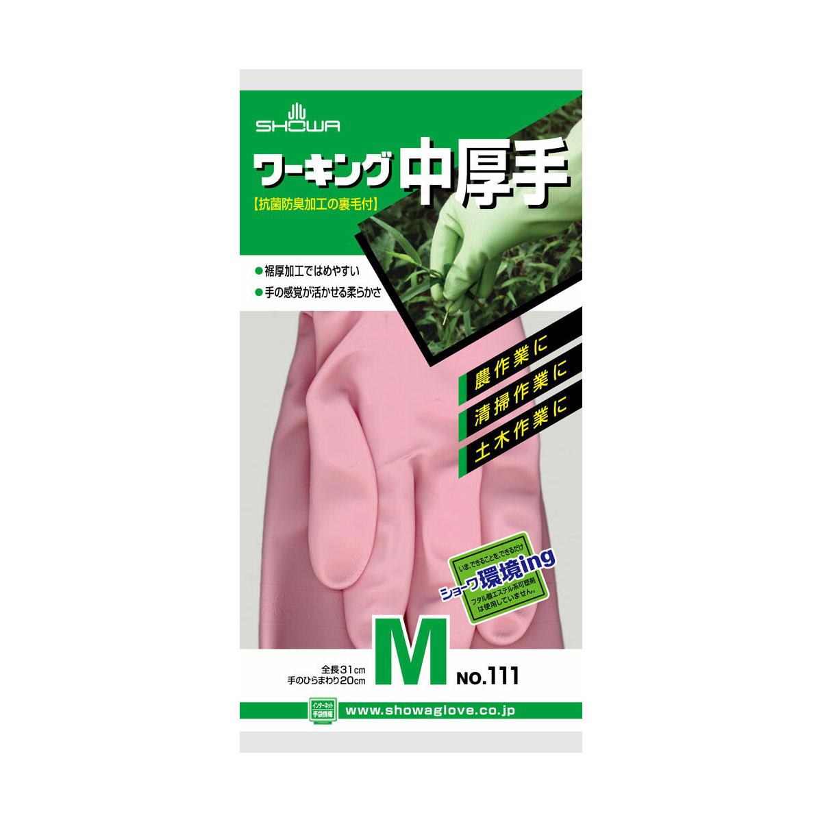 【送料無料】 ショーワ SHOWA #111 ワーキング中厚手 M P×120個セット (4901792011334)