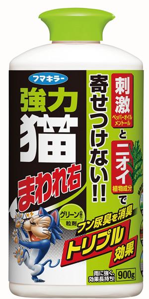 【GotoポイントUP】 【12個で送料込】フマキラー 強力ネコまわれ右 粒剤グリーンの香り ( 内容量:900G ) ×12点セット ( 4902424439328 )