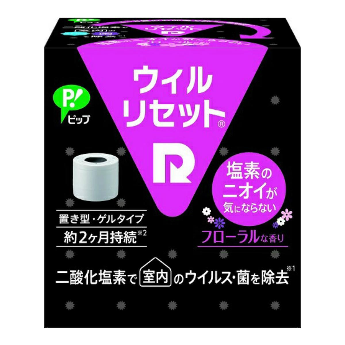 【送料無料・まとめ買い×020】ピップ ウィルリセット フローラルな香り 置き型 ×020点セット(4902522672368)