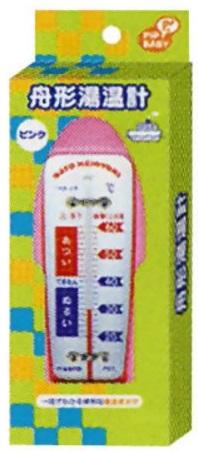 【まとめ買い×010】ピップベビー 舟形 湯温計 ピンク 1個 ×010点セット(4902522720199)