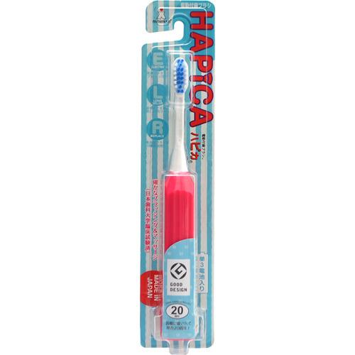 【送料込・まとめ買い×240】ミニマム minimum 電動付歯ブラシ ハピカ ピンク DB3PBP歯ブラシ 電動ハブラシ)×240点セット(4961691104100) ( こども ハブラシ )