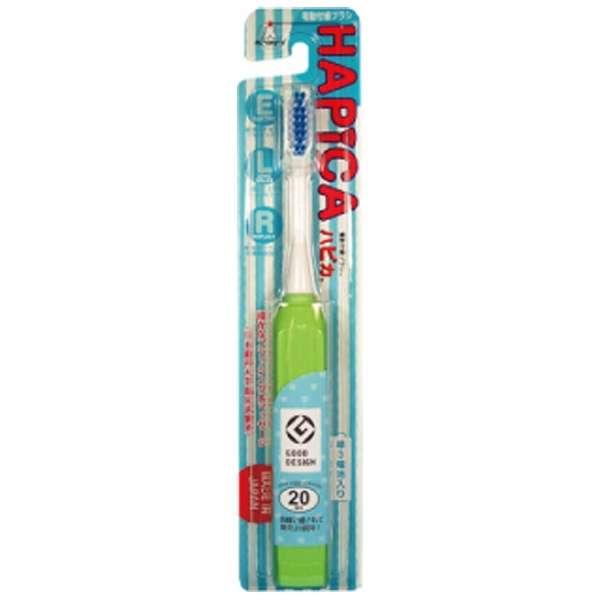【送料込・まとめ買い×240】ミニマム minimum 電動付歯ブラシ ハピカ グリーン DB‐3G BP歯ブラシ 電動ハブラシ)×240点セット(4961691104124) ( こども ハブラシ )