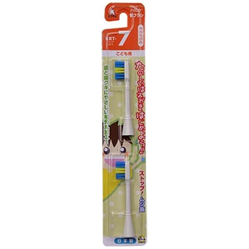 【送料込・まとめ買い×240】ミニマム 電動付歯ブラシ こどもハピカ 替ブラシ 2本入りパック やわらかめ BRT-7T(ハブラシ 子供用)×240点セット(4961691104551)