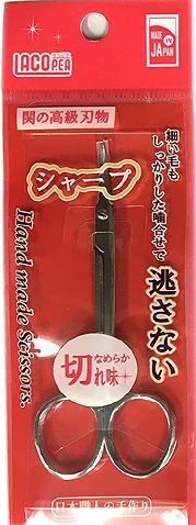 【まとめ買い×030】CCS-1 おしゃれハサミ 高級刃物 ×030点セット(4972599513901)
