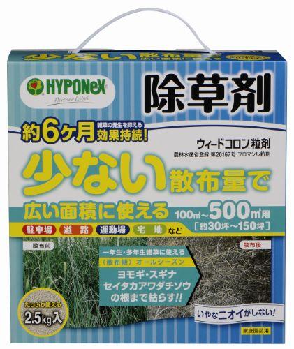 【送料無料・まとめ買い×5】ハイポネックス アールワイ ウィードコロン 粒剤 2.5キロ 除草剤 ×5点セット(4977517145707)