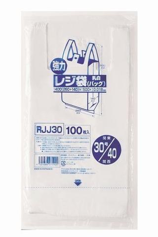 業務用強力レジ袋(100枚入)(乳白色) RJJ-30 30号 <XLZ4405> しっかりと厚みのあるレジ袋。便利に使えます レジ袋Mサイズ 100枚 品番:RJJ30  【令和・早い者勝ちセール】ジャパックス レジ袋 RJJ-30 レギュラー 100枚入り 関東30号 関西40号(4521684271945)