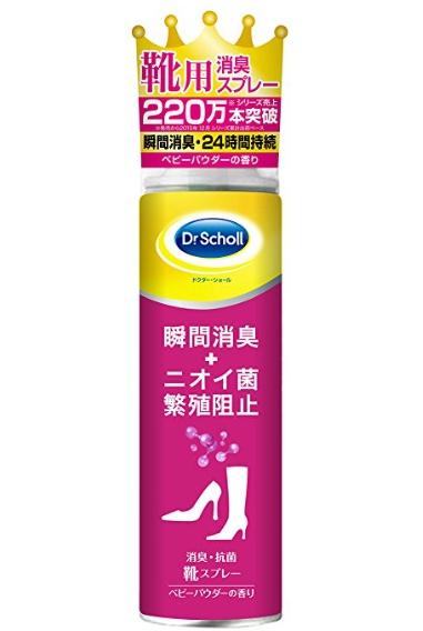 【送料無料・まとめ買い×036】ドクターショール 消臭・抗菌 靴スプレー ベビーパウダーの香り 150ml ×036点セット(4986803803566)