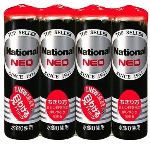 Panasonic single 3 form manganese dry cell neo-black 1.5V four pack R6PNB/4VSE (4984824410923)