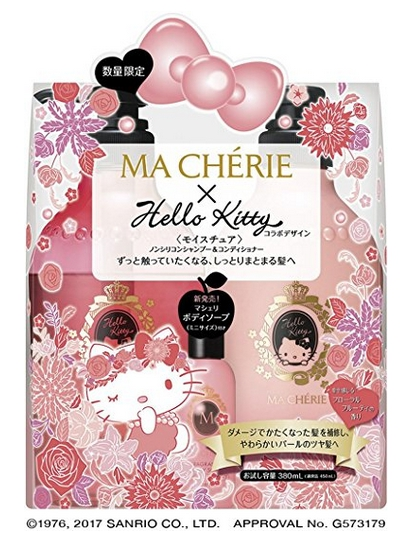 Shiseido マシェリ MACHERIE moisture Kitty pair set shampoo & conditioner (for each 380 ml) & body soap mini (30 ml) (4901872456062) ※It is finished as soon as I disappear
