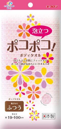 【送料無料】 キクロン ポップタオル ピンク ボディタオル×60個セット (4548404201501)