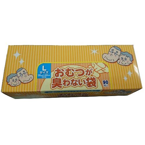 【送料無料・まとめ買い×20】クリロン化成 BOS ボス おむつが臭わない袋 大人用 Lサイズ 90枚入×20点セット (4560224462580)