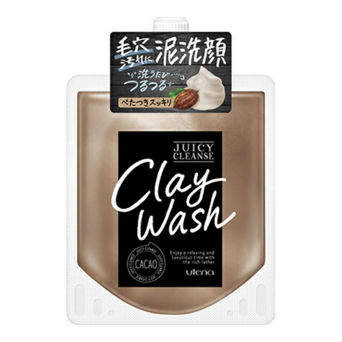 ウテナジューシィクレンズクレイウォッシュカカオ 110 g mud face-wash *036 point set (4901234392519)
