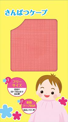 【ケース販売 送料無料】 KF0132 ケープ×60個セット (4901601301212)