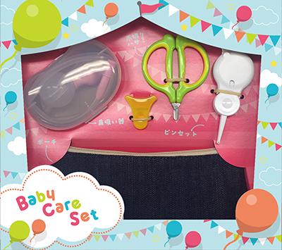 【ケース販売 送料無料】 KF0141 新生児ギフトセットB ( 爪切りハサミ・ピンセット・鼻吸い器・ポーチ )×20個セット (4901601301267)