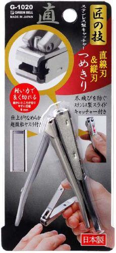 【送料込】 ステンレス製 キャッチャーつめきり 直線刃 S×999個セット (4972525052597)