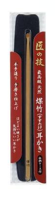 【送料込】 匠の技 煤竹耳かき ケース付き ×999個セット (4972525533591)