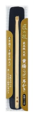 【送料込】 匠の技 黄楊耳かき ケース付き ×999個セット (4972525533614)
