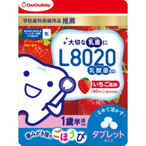 【送料無料・まとめ買い×60】ジェクス チュチュベビー L8020乳酸菌 タブレット いちご風味 90粒 ×60点セット(4973210994765)