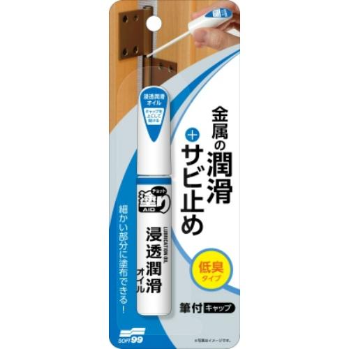 【 送料込 】 ソフト99 チョット塗りエイド 浸透潤滑オイル 12ml×48個セット (4975759205920)