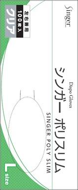 【送料無料】 宇都宮製作 シンガー ポリスリム クリア 箱入 L 100枚×60個セット (4976366013854)