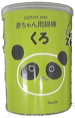 【送料無料】 コットンZOO 赤ちゃん綿棒 くろ 160本×144個セット (4976558005438)