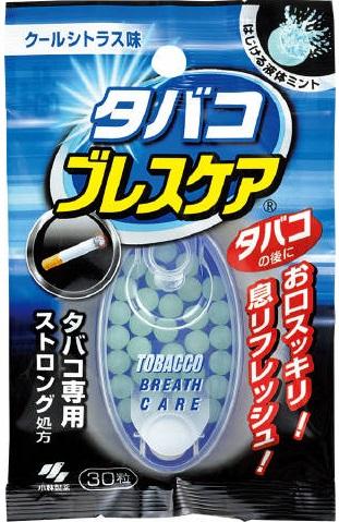 【送料無料・まとめ買い×72】小林製薬 タバコ ブレスケア 30粒 ×72点セット(4987072043783)
