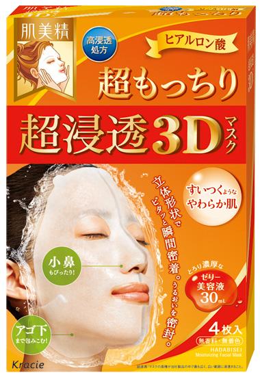【送料無料・まとめ買い×48】クラシエ 肌美精 超浸透3Dマスク 超もっちり 4枚入 ×48点セット( 立体形状のシート3Dマスク ゼリー美容液30ml )  まとめ買い特価!ケース販売 ( 4901417630988 )