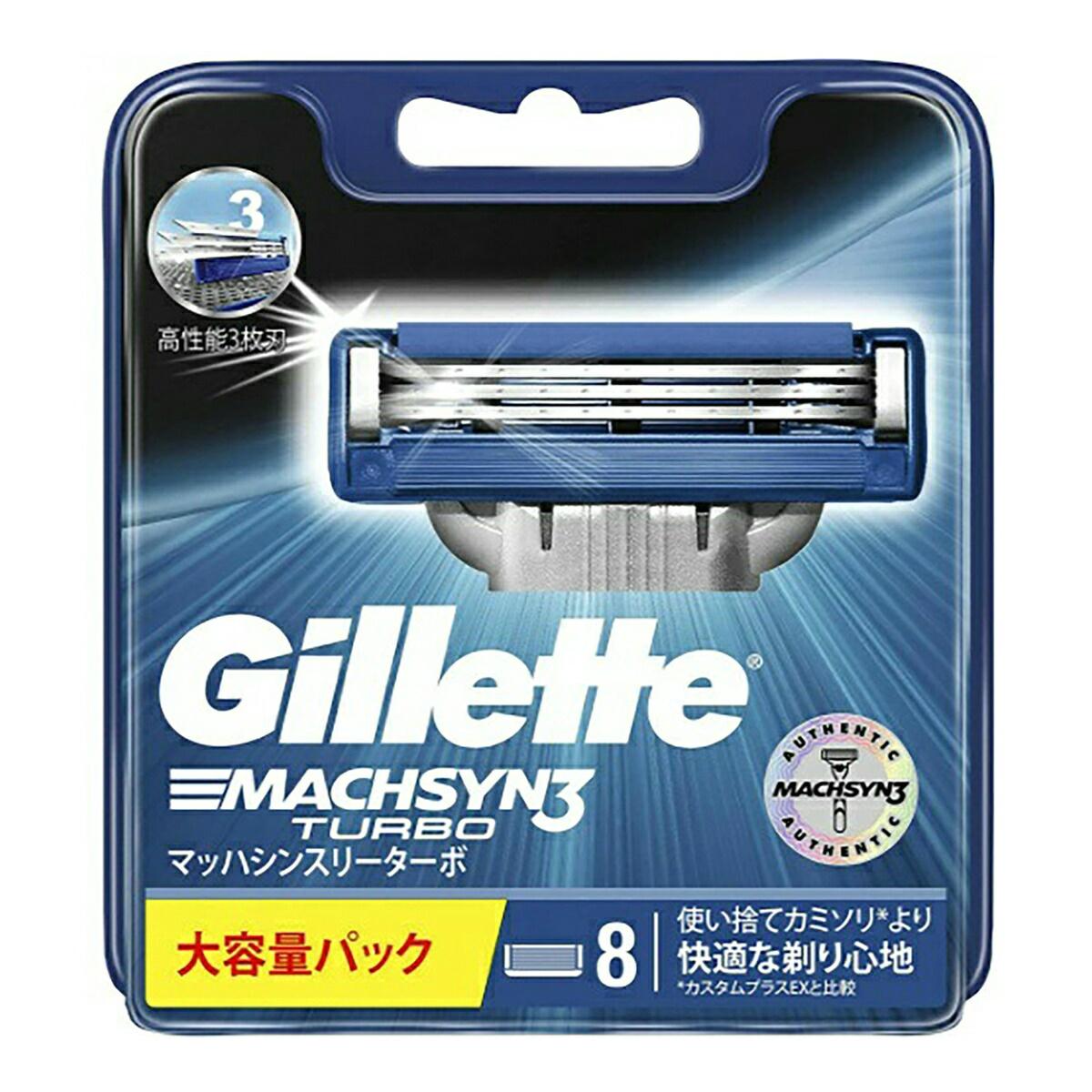 Gillette ジレット M3T-8B 新作入荷 公式ストア マッハシンスリーターボ替刃 深剃り もっと快適に マッハシンスリー 4902430688635 3枚刃 カミソリ 替え刃 替刃 ターボ 8コ入り