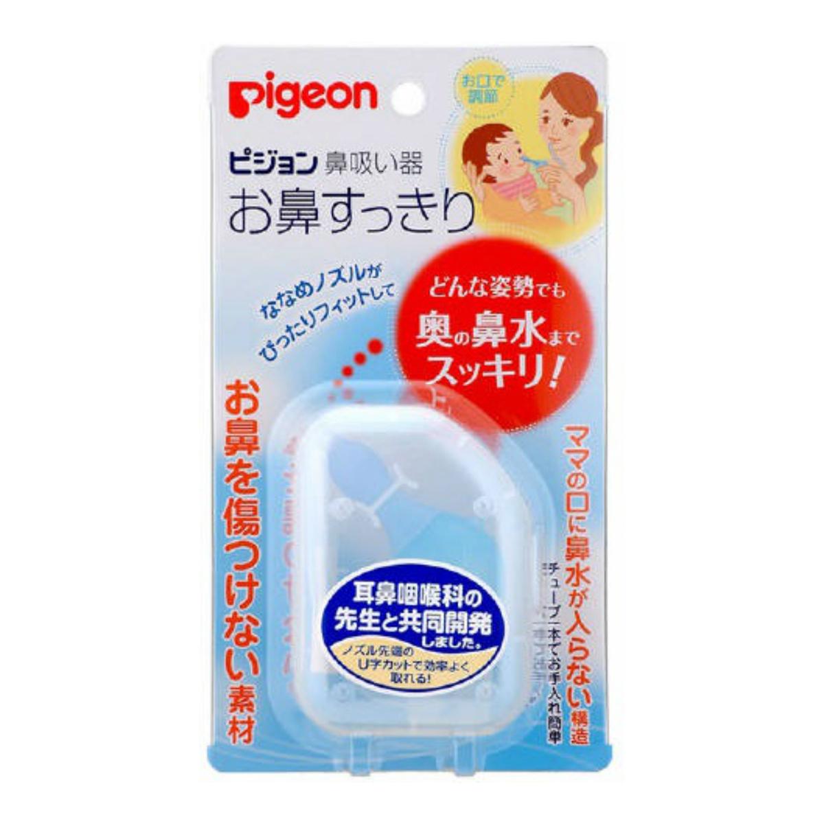 【40個で送料無料】ピジョン ピジョン 鼻吸い器 お鼻すっきり ×40点セット ( 4902508103091 )
