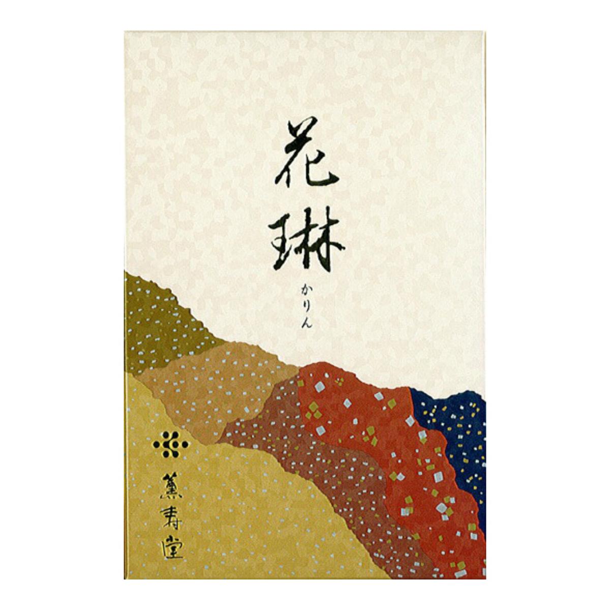 【送料無料】薫寿堂 カリン 花琳 大バラ 150g ( 線香 ) ×60点セット まとめ買い特価!ケース販売 ( 4972853810210 )