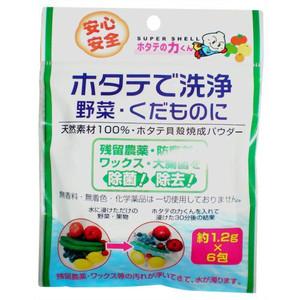 【96個で送料無料】【野菜洗浄剤】日本漢方研究所 ホタテの力くん ホタテで洗浄 野菜・くだものに 1.2g×6包入り ( お試しサイズ ) ×96点セット ( 4984090993274 )