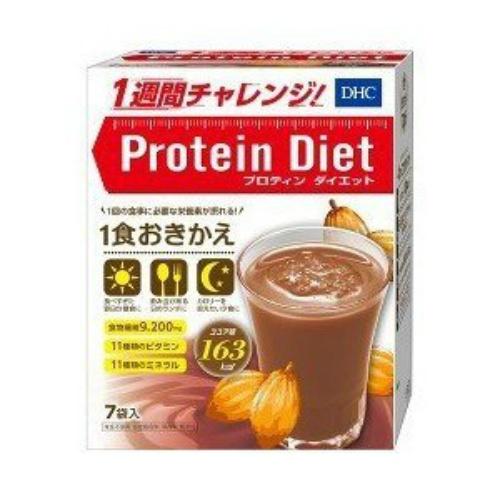 【送料無料・まとめ買い×10】DHC プロティンダイエット ココア味 50g×7袋