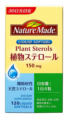 【送料無料・まとめ買い×10】大塚製薬 ネイチャーメイド 植物ステロール 120粒(4987035260110 )